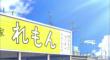 Shinryaku!? Ika Musume
