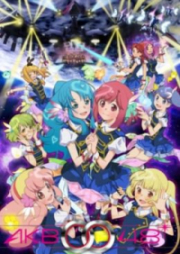 AKB0048 Next stage