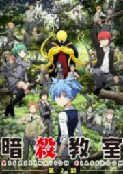 Ansatsu Kyoushitsu (TV) 2nd Season