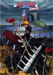 Bleach: Fade to Black - Kimi no Na o Yobu