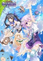 Choujigen Game Neptune The Animation