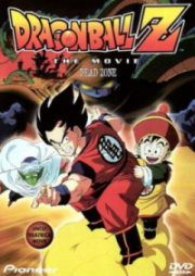 Dragon Ball Z Pelicula 01: Devuelveme a mi Gohan