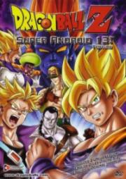 Dragon Ball Z Pelicula 07: La pelea de los tres Saiyajin