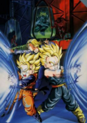 Dragon Ball Z Pelicula 11: El combate final