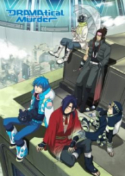 DRAMAtical Murder OVA: Data_xx_Transitory