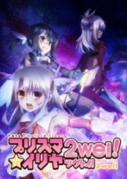 Fate/Kaleid Liner Prisma☆Illya Zwei!