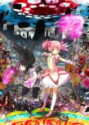 Gekijouban Mahou Shoujo Madoka Magica (Kouhen) - Eien no Monogatari