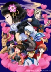 Gintama°: Aizome Kaori-hen