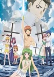 Inukami! the Movie