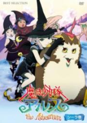 Mahou Shoujo-tai Arusu the Adventure