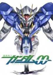 Mobile Suit Gundam 00 2nd Season