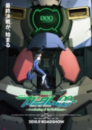 Mobile Suit Gundam 00 The Movie: A wakening of the Trailblaz