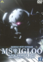 Mobile Suit Gundam MS IGLOO: Mokushiroku 0079