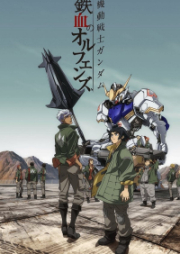 Mobile Suit Gundam : Tekketsu no Orphans