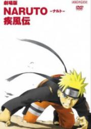 Naruto Shippuden Pelicula