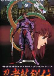 Ninja Ryukenden