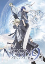 Norn9: Norn Nonet