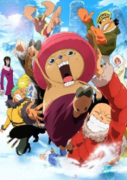 One Piece: Episode of Chopper Plus - Fuyu ni Saku, Kiseki no Sakura (2014) Special
