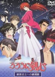 Samurai X The Motion Picture