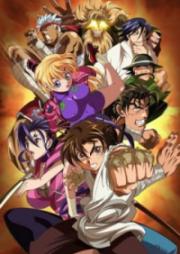 Shijou Saikyou no Deshi Kenichi OVA