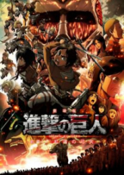 Shingeki no Kyojin Season 2