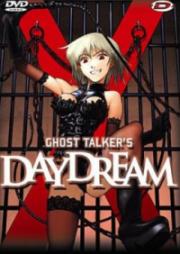 Teizokurei Daydream