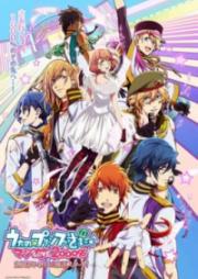 Uta no Prince-sama: Maji Love 2000%