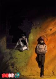 Yu Yu Hakusho: Specials