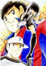 Captain Tsubasa: Road to 2002 (Super Campeones 2002)
