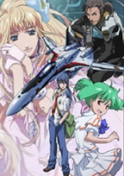 Macross Frontier: Close Encounter - Deculture Edition
