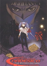 Nadesico Movie