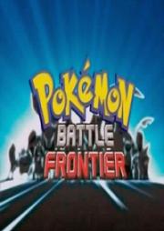 Pokemon Temporada 9 Batalla De La Frontera
