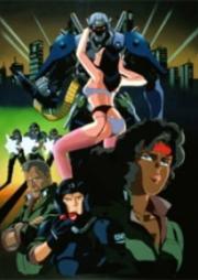 A.D. Police OVA