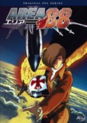 Area 88 OVA