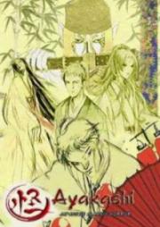 Ayakashi – Samurai Horror Tales