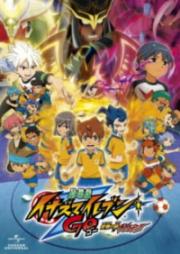 Inazuma Eleven Go: Kyuukyoku no Kizuna Griffon
