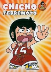 Chicho Terremoto