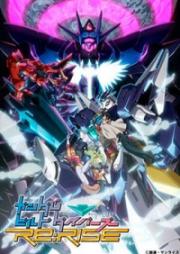 Gundam Build Divers Re:Rise 2nd Season