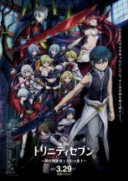 Trinity Seven Movie 2: Heavens Library to Crimson LordWatch Promotional Video