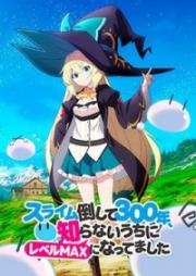 Slime Taoshite 300-nen, Shiranai Uchi ni Level Max ni Nattemashita