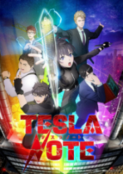 Tesla Note